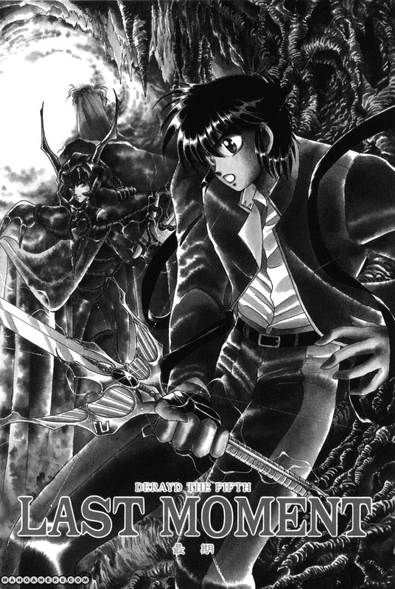 Derayd - Kaikyoutenbin no Tsuki 5 Page 2