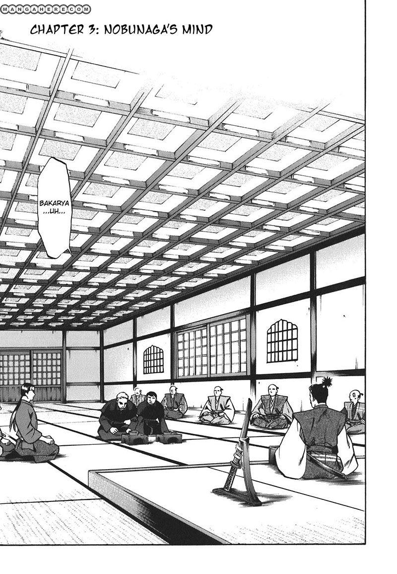 Nobunaga no Chef 3 Page 1