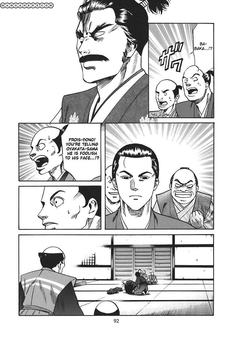 Nobunaga no Chef 3 Page 2