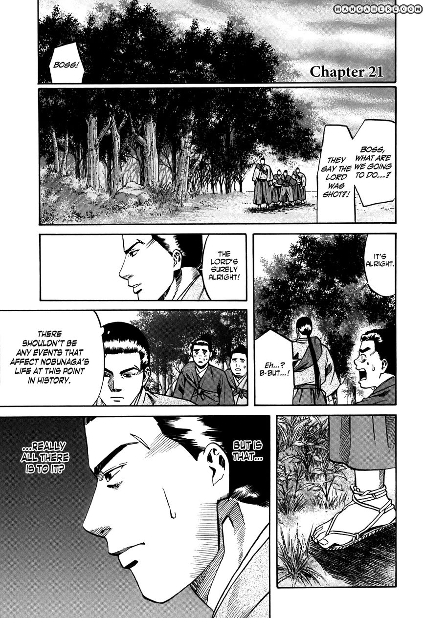 Nobunaga no Chef 21 Page 2