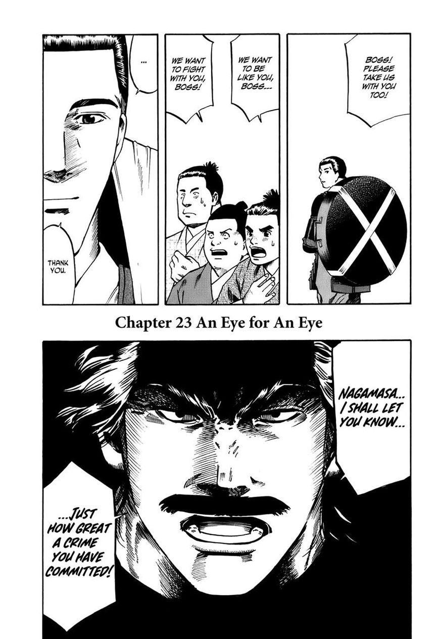 Nobunaga no Chef 23 Page 1