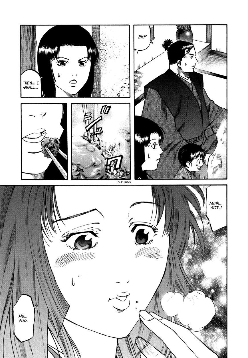 Nobunaga no Chef 27 Page 3