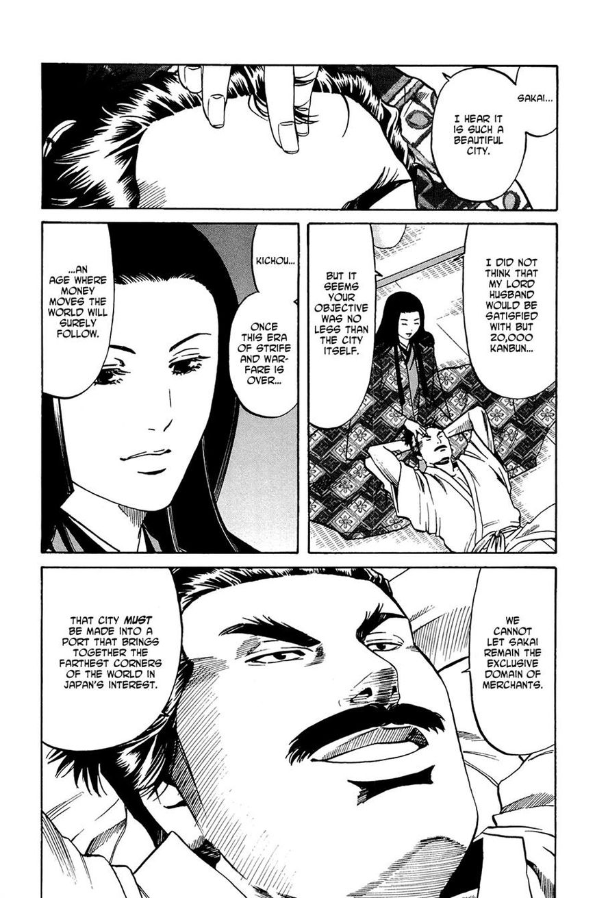 Nobunaga no Chef 36 Page 2