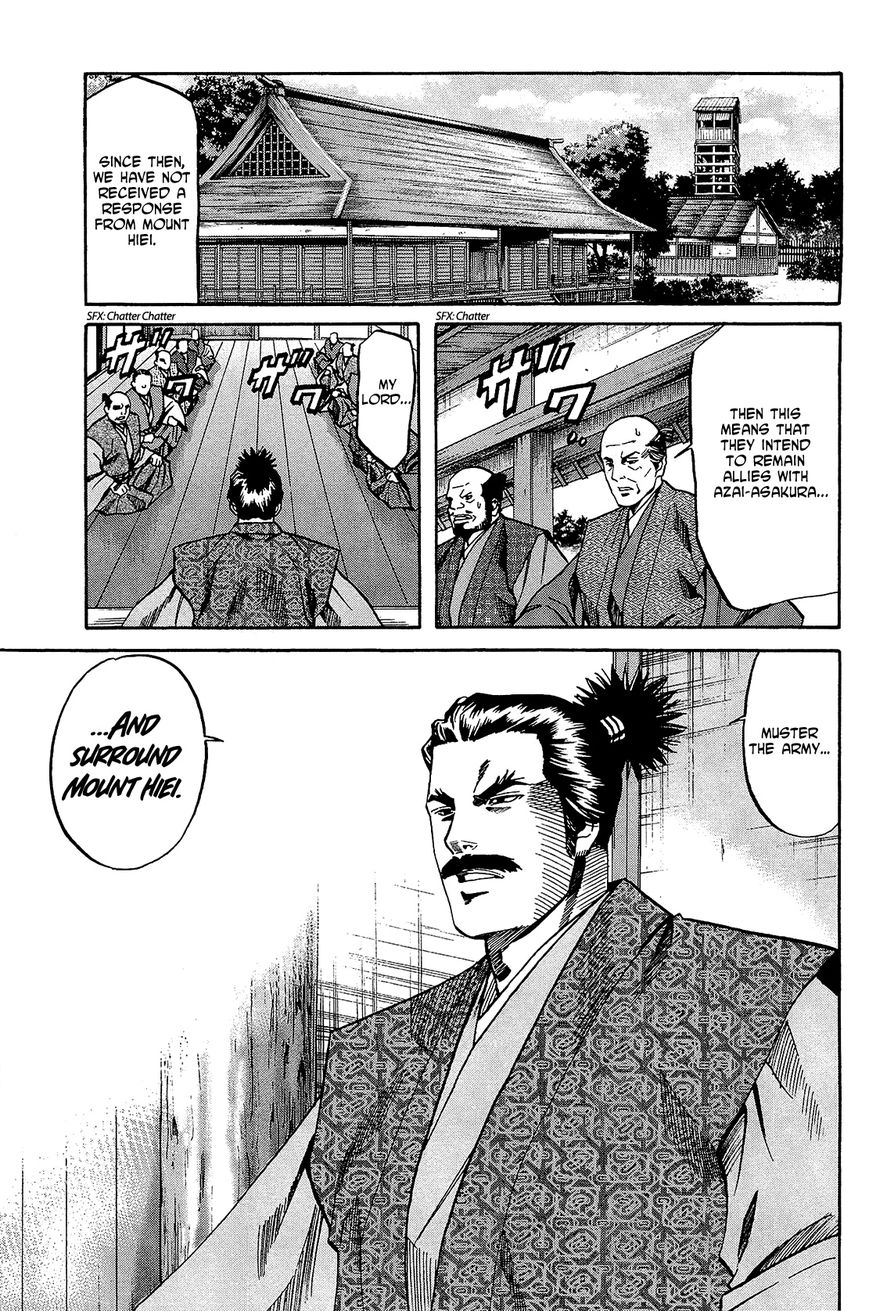 Nobunaga no Chef 47 Page 2