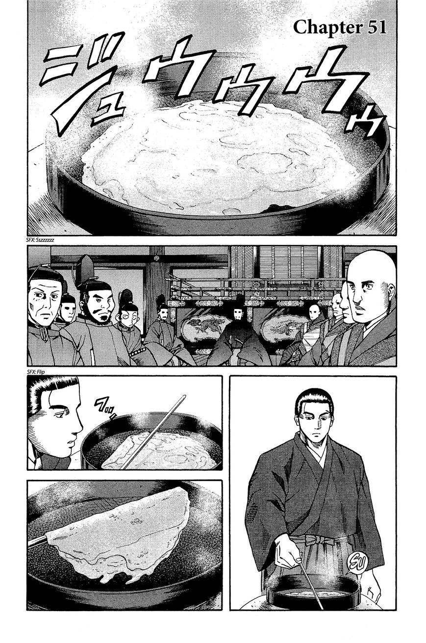 Nobunaga no Chef 51 Page 2