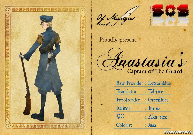 Anastasia 1 Page 1