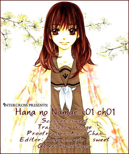 Hana no Namae 1 Page 2