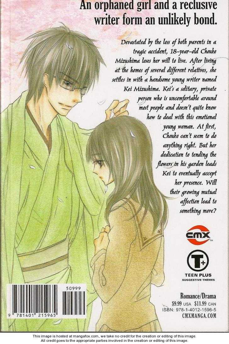 Hana no Namae 5 Page 1