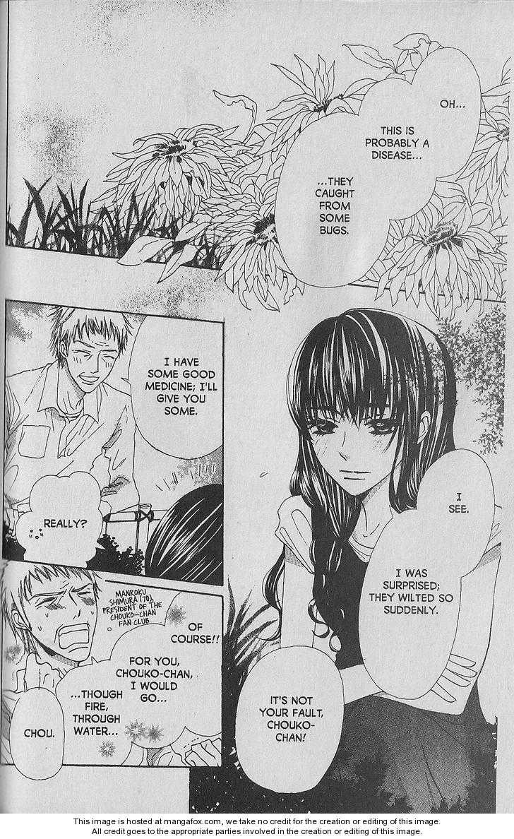 Hana no Namae 8 Page 2
