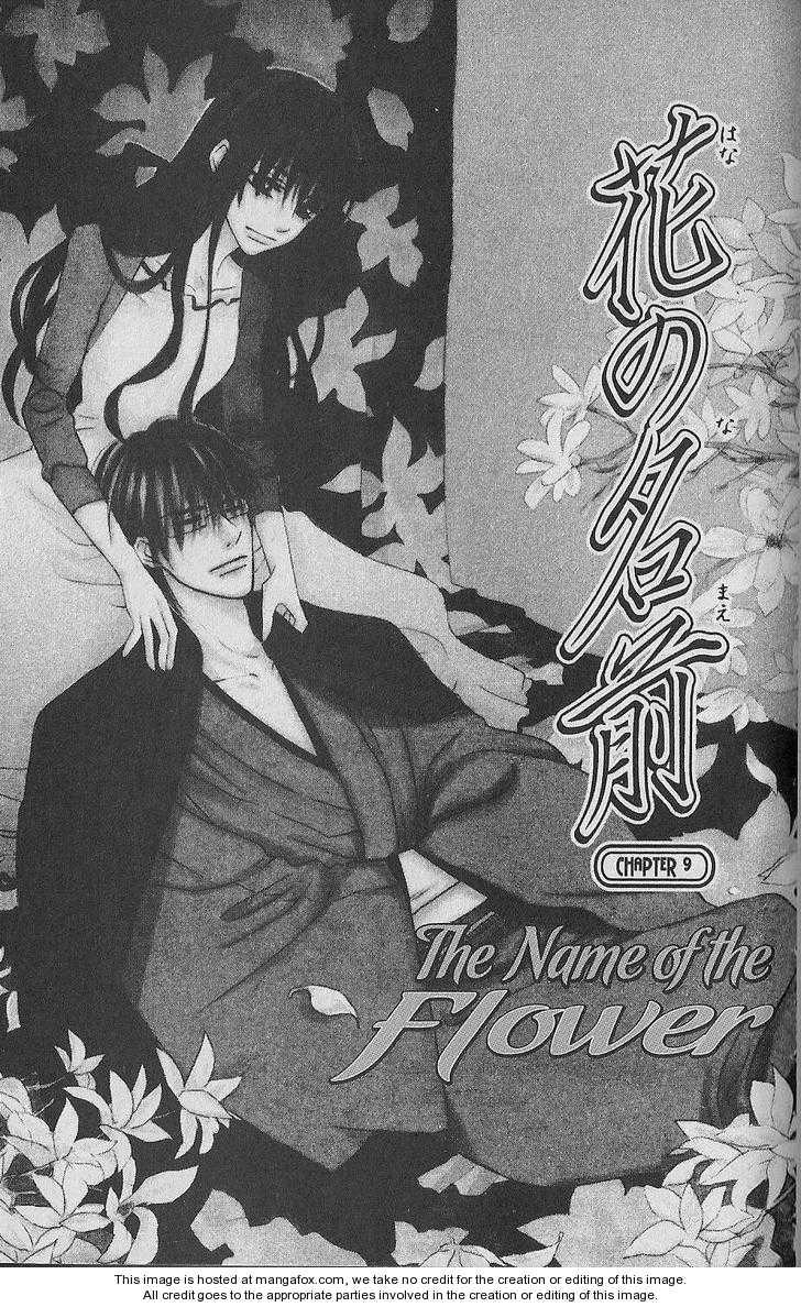 Hana no Namae 9 Page 1