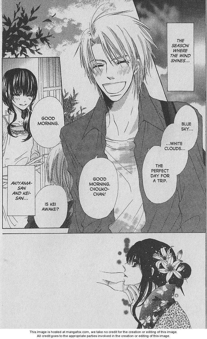 Hana no Namae 9 Page 2