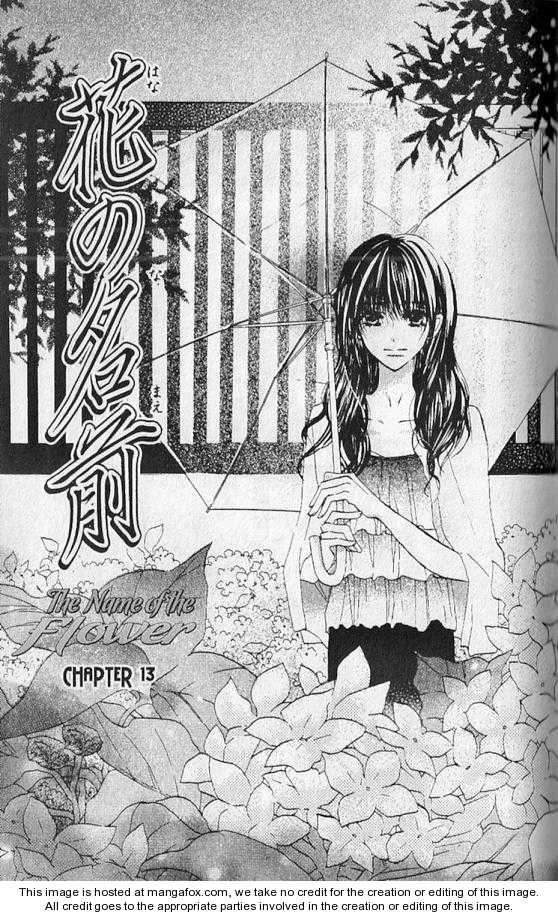 Hana no Namae 13 Page 1