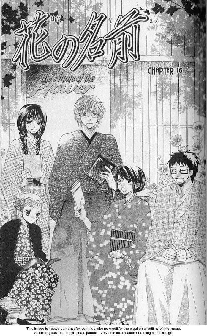 Hana no Namae 16 Page 4