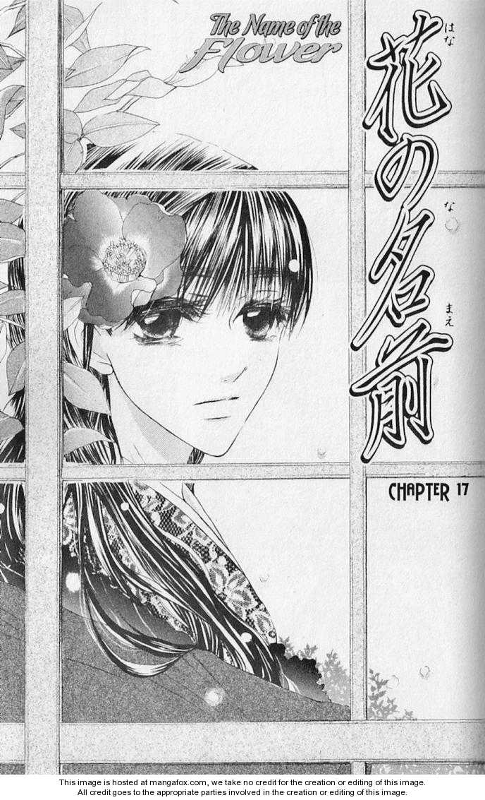 Hana no Namae 17 Page 1