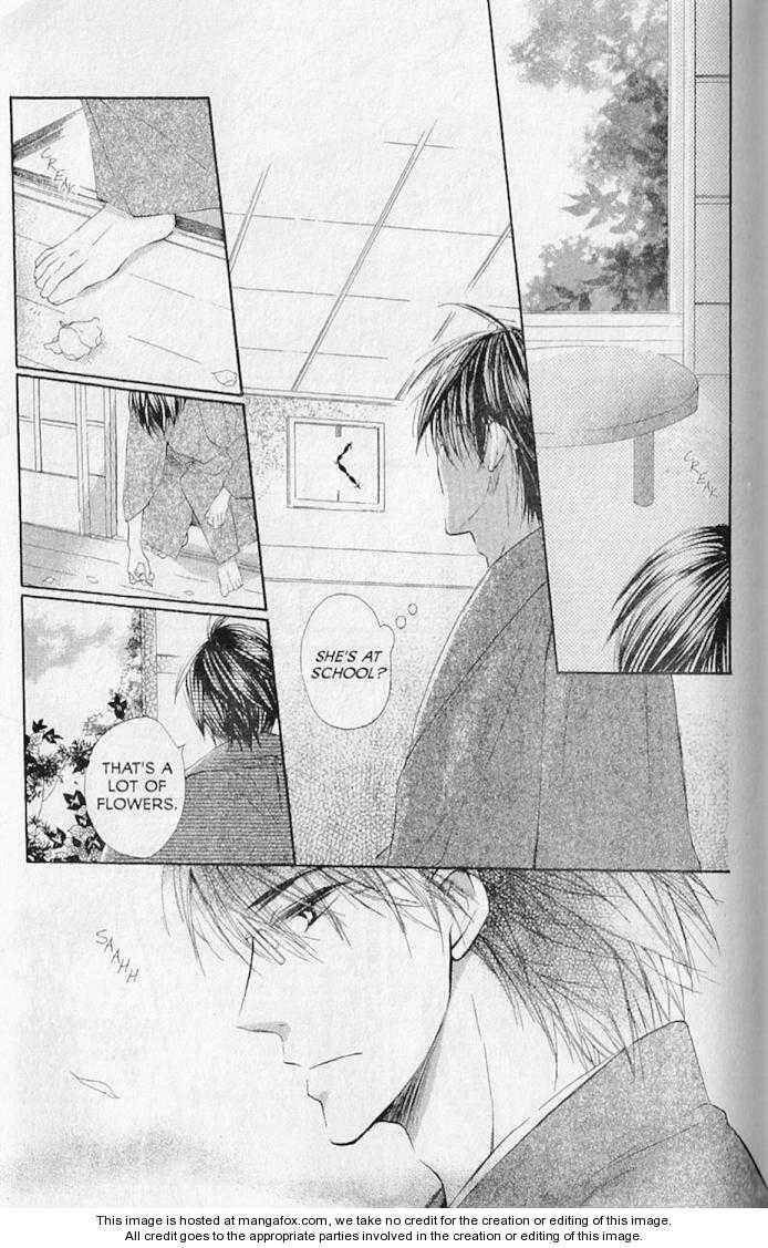 Hana no Namae 17 Page 3