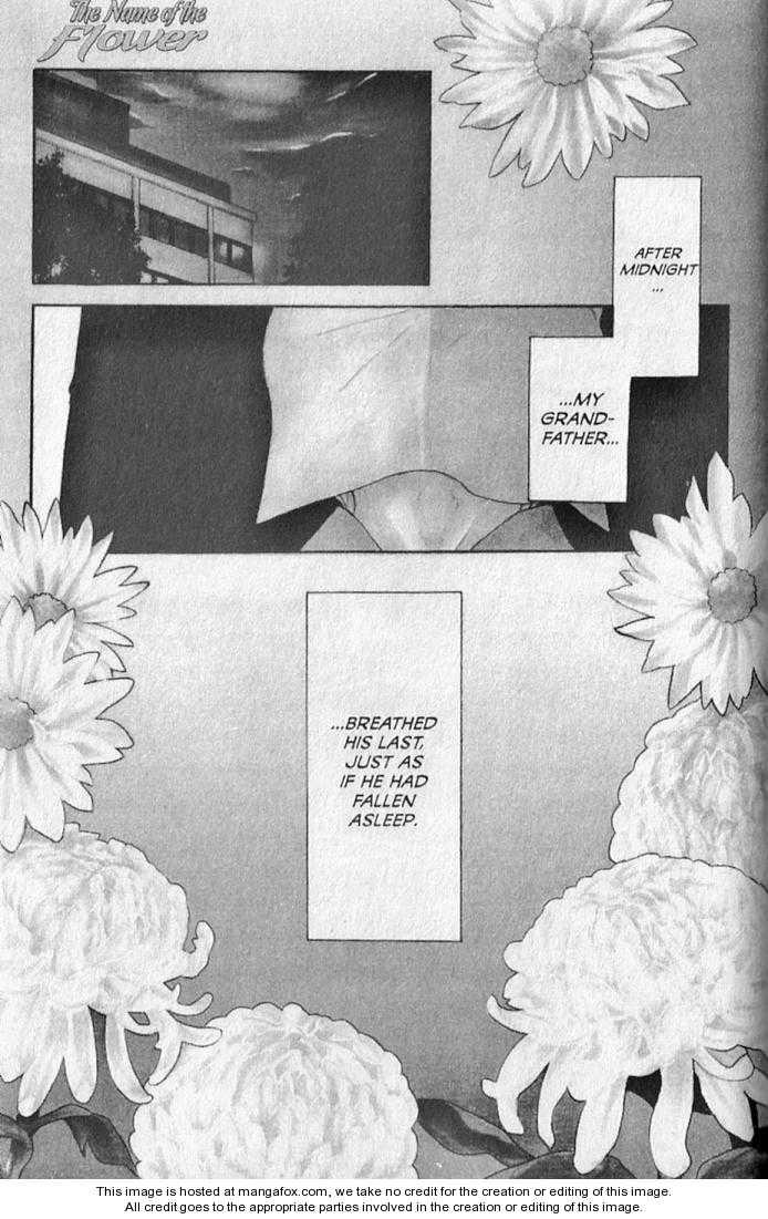 Hana no Namae 20 Page 1