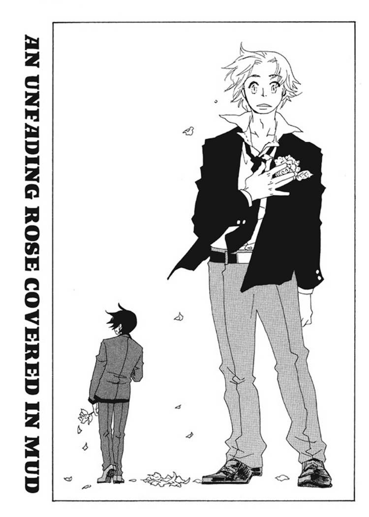 Akarui Kazoku Keikaku (MOROZUMI Sumitomo) 1 Page 2