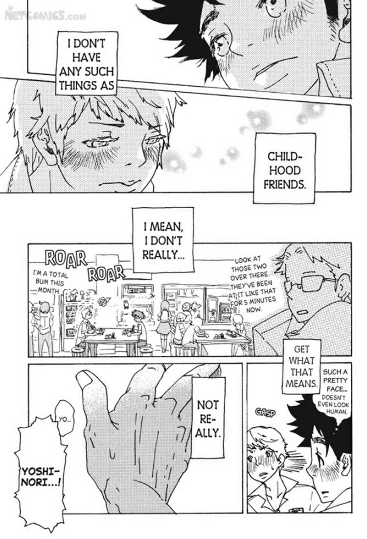 Akarui Kazoku Keikaku (MOROZUMI Sumitomo) 5 Page 2