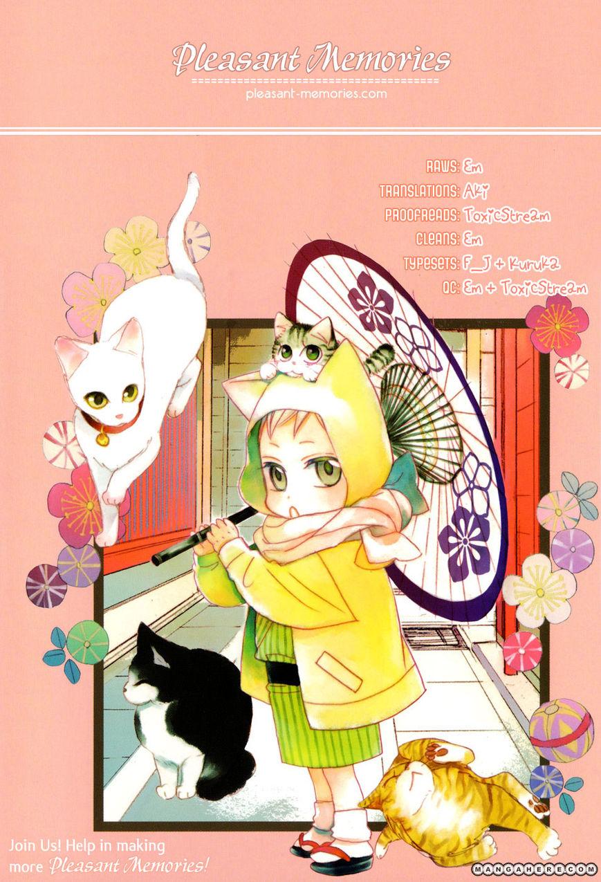 Neko no Machi no Ko 1 Page 1