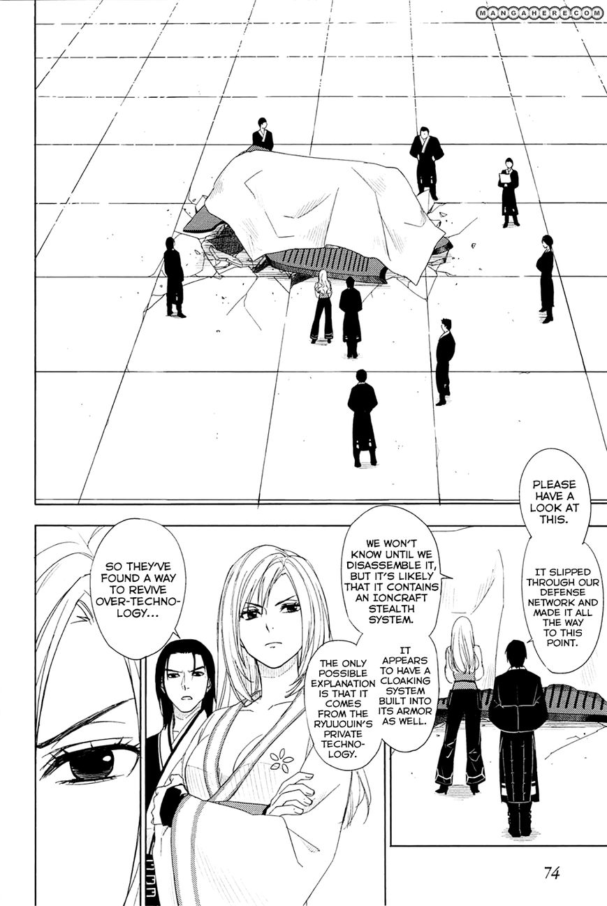 Yuusen Shoujo - Plug-in Girl 2 Page 3