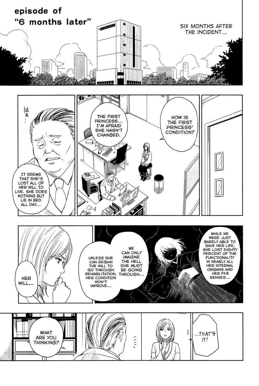 Yuusen Shoujo - Plug-in Girl 3.1 Page 2