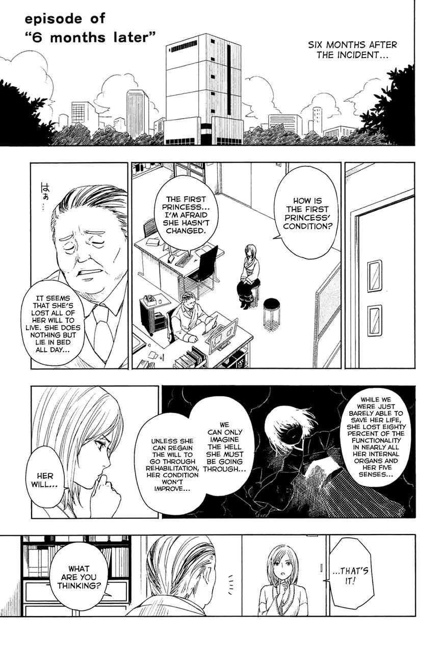 Yuusen Shoujo - Plug-in Girl 3.1 Page 2