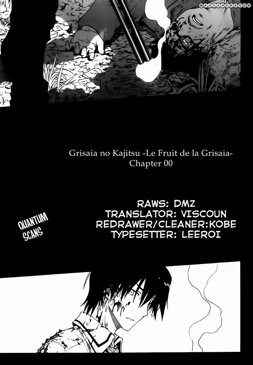 Grisaia no Kajitsu -Le Fruit de la Grisaia- 0 Page 1
