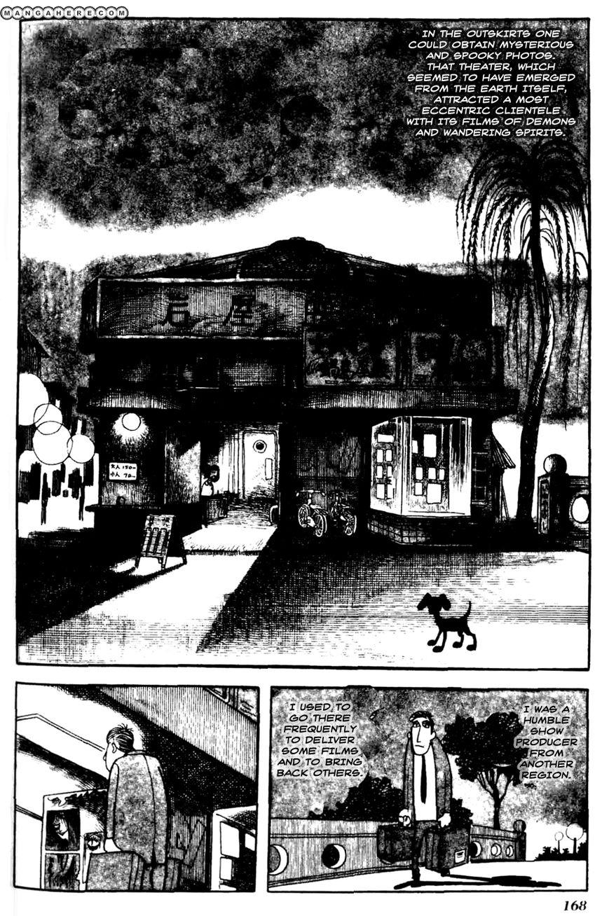 Kuuki no Soko 10 Page 2