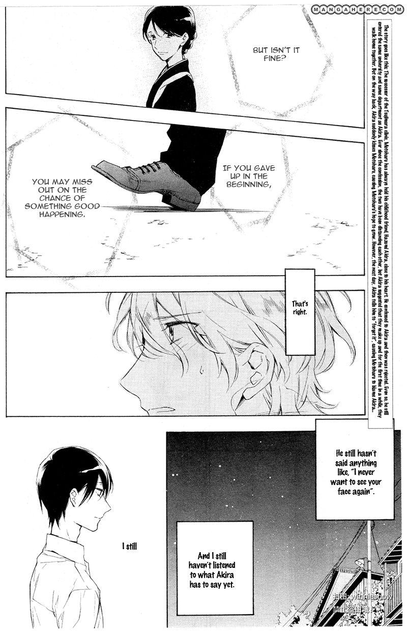 Hana no Miyako de 3 Page 2