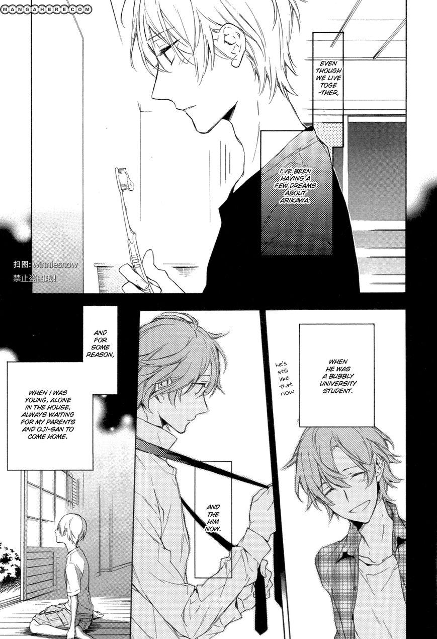 Hana no Miyako de 4 Page 3