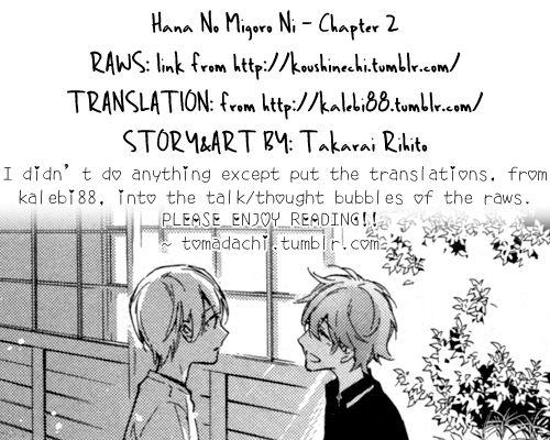Hana no Miyako de 5 Page 1