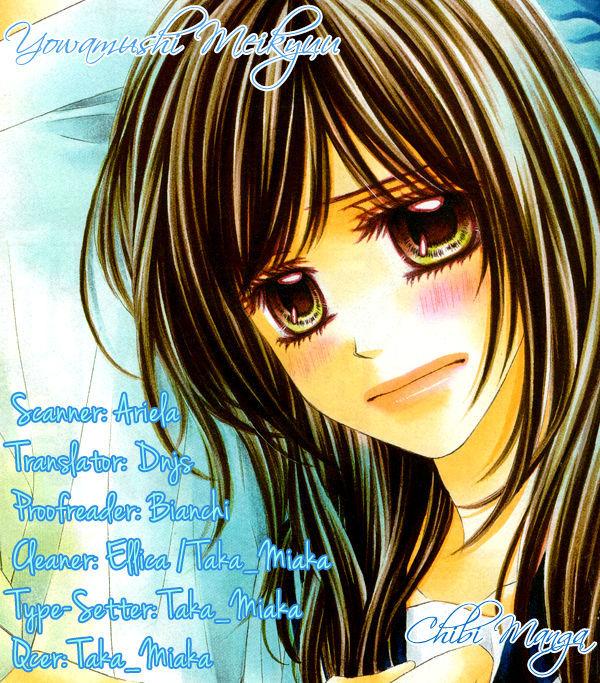 Yowamushi Meikyuu 1 Page 1