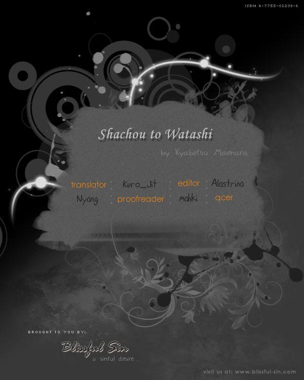 Shachou to Watashi 1 Page 2