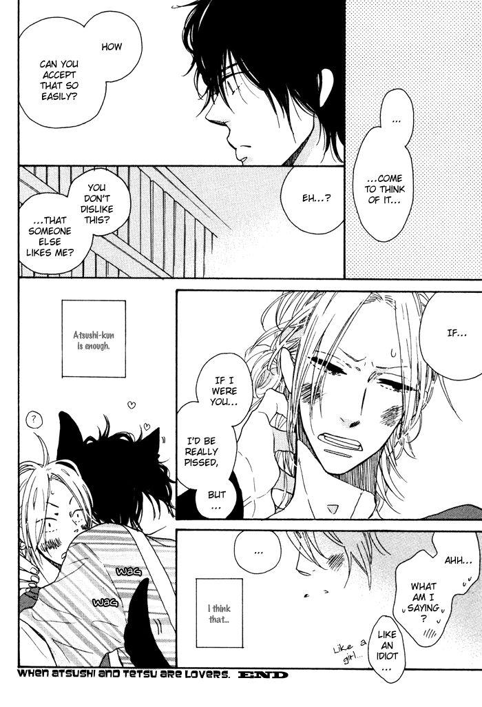 Sawatte, Tokashite 5 Page 2