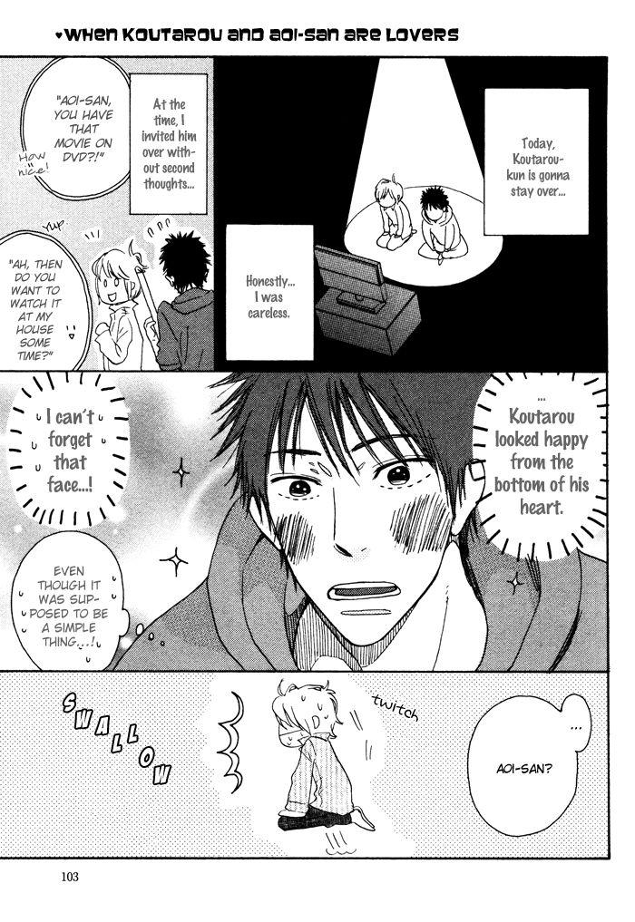 Sawatte, Tokashite 7 Page 1