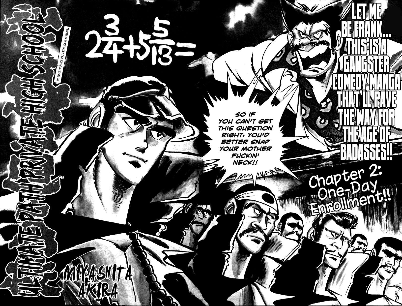 Shiritsu Kiwamemichi Koukou 2 Page 2