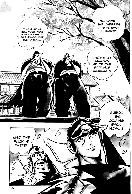 Shiritsu Kiwamemichi Koukou 3 Page 1
