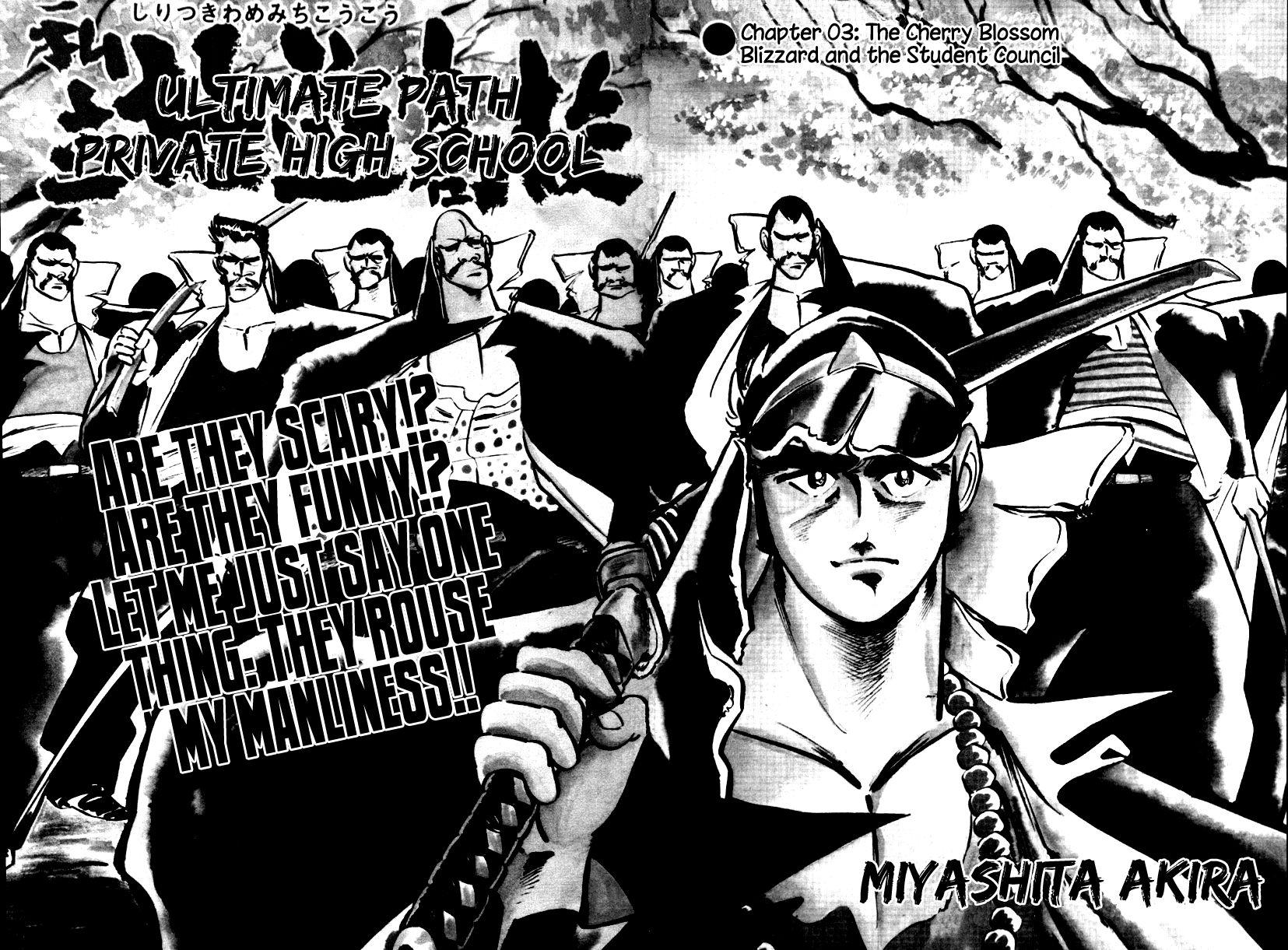 Shiritsu Kiwamemichi Koukou 3 Page 2