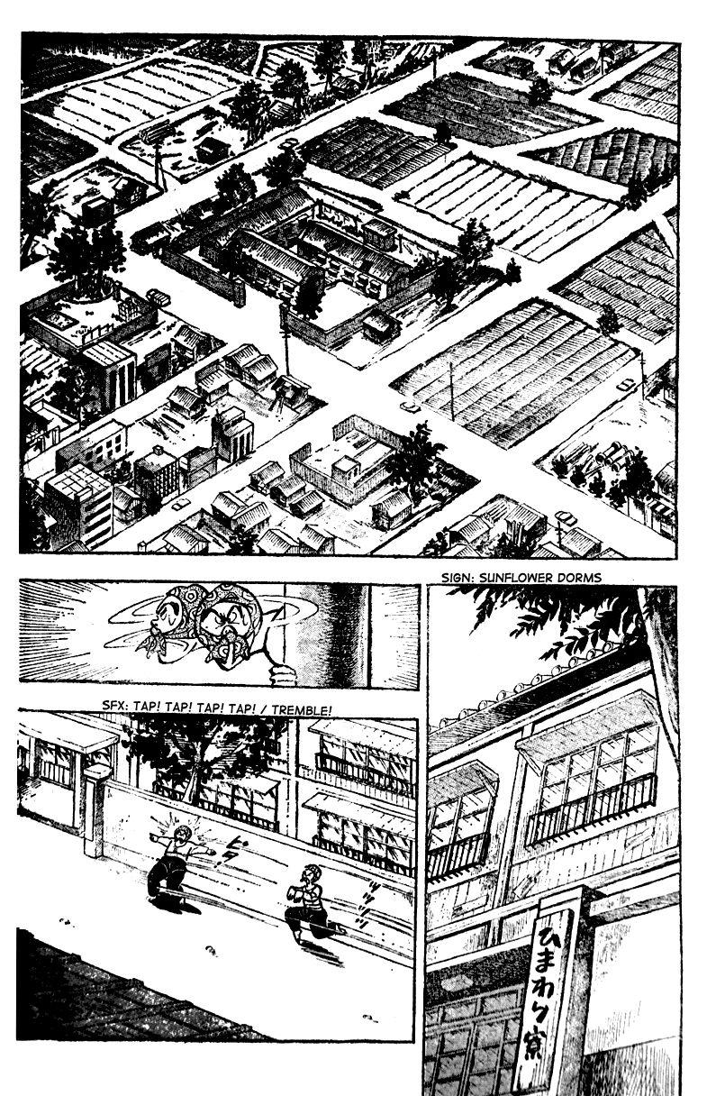 Shiritsu Kiwamemichi Koukou 5 Page 2