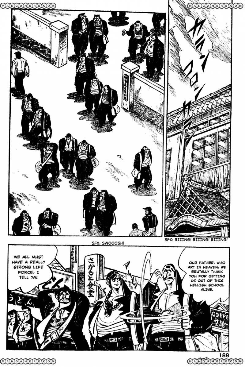 Shiritsu Kiwamemichi Koukou 6 Page 2