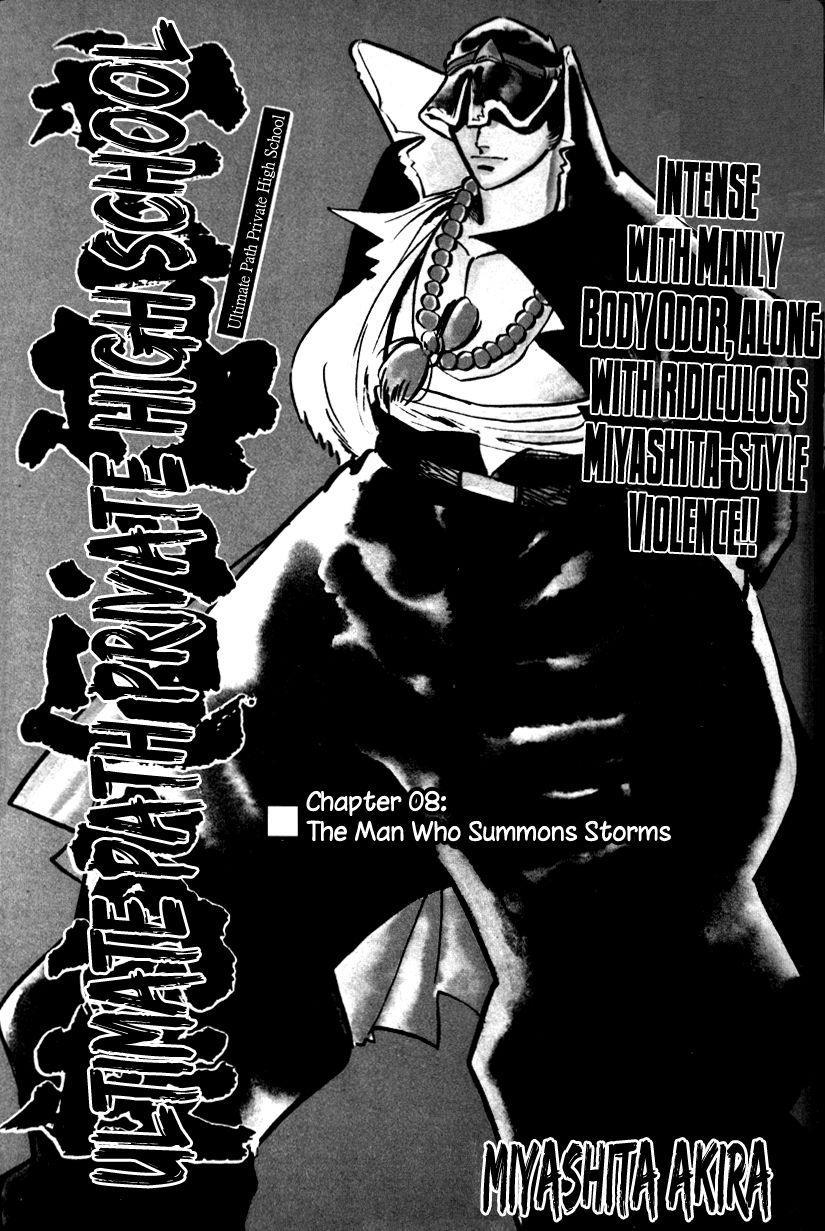 Shiritsu Kiwamemichi Koukou 8 Page 1