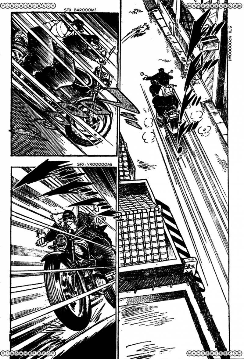 Shiritsu Kiwamemichi Koukou 10 Page 2
