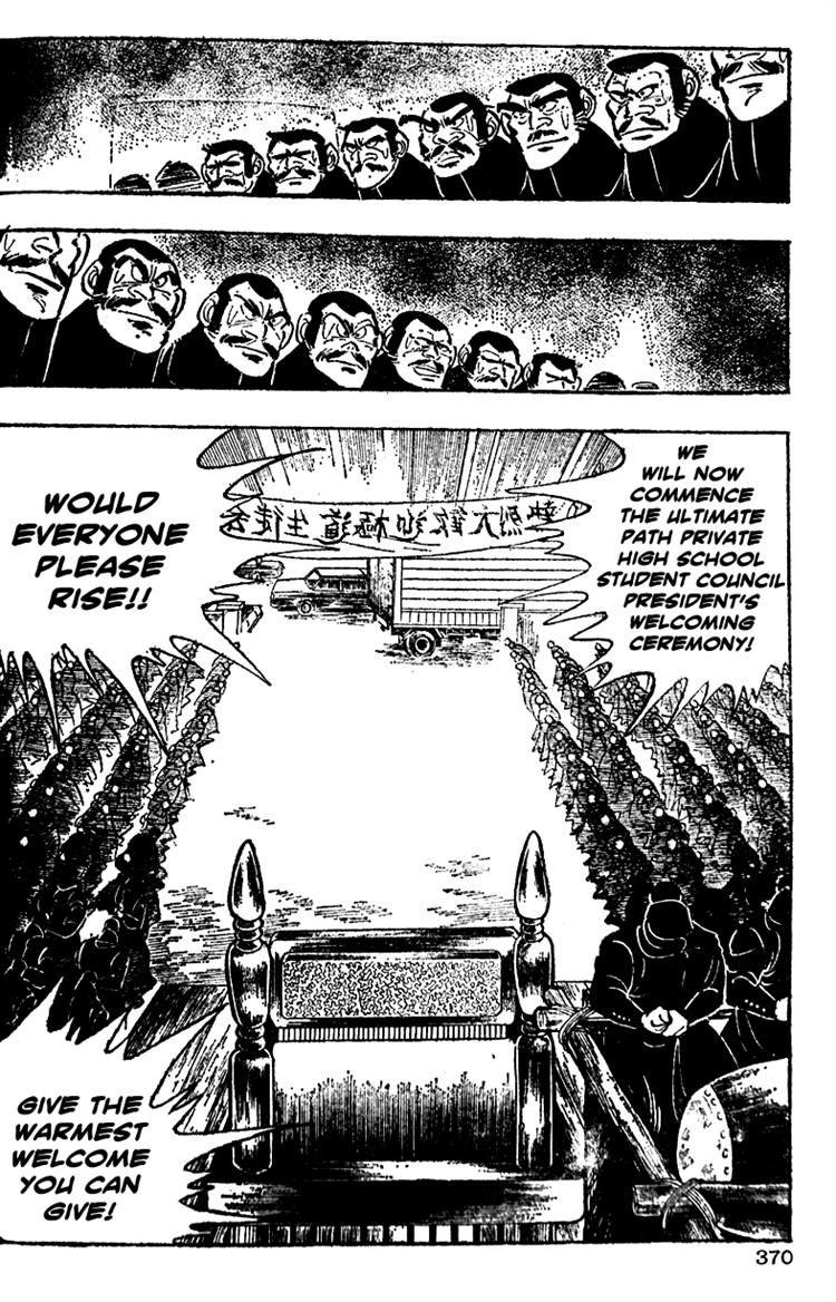 Shiritsu Kiwamemichi Koukou 15 Page 2