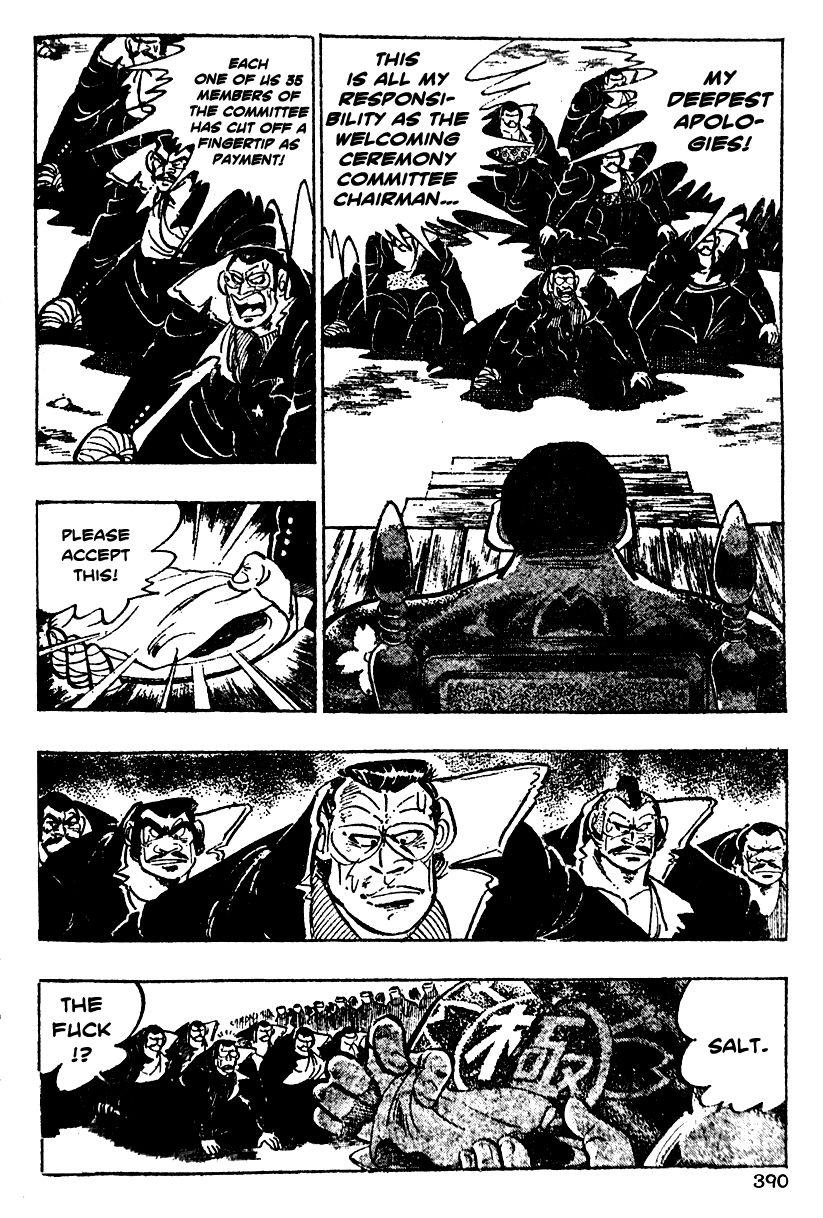 Shiritsu Kiwamemichi Koukou 16 Page 2