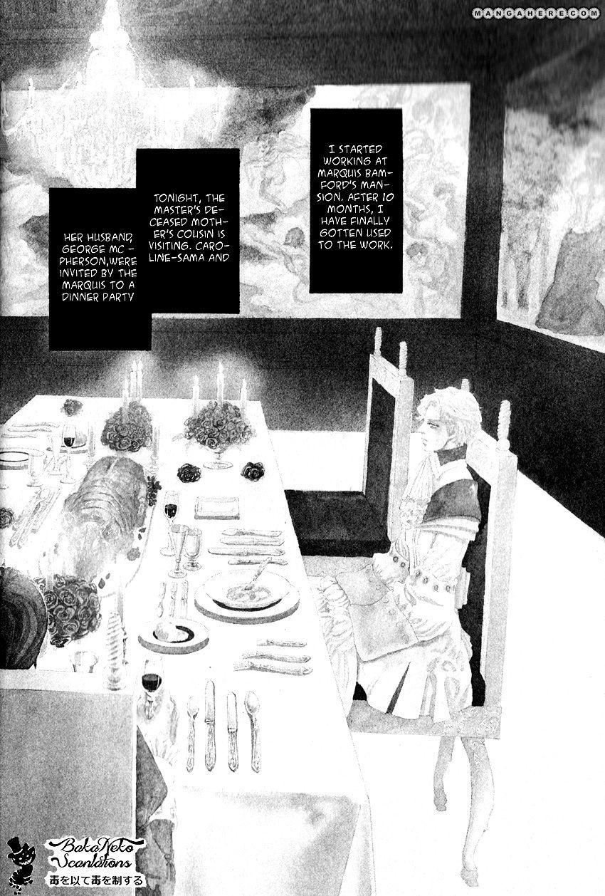 Bamford Koushakuke no Shitsuji 2 Page 1