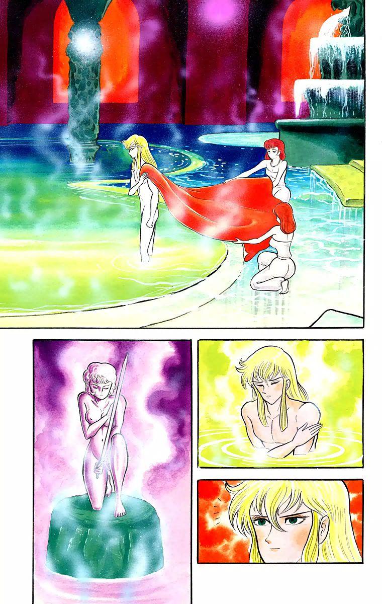 Cinderella Kishi 1 Page 3