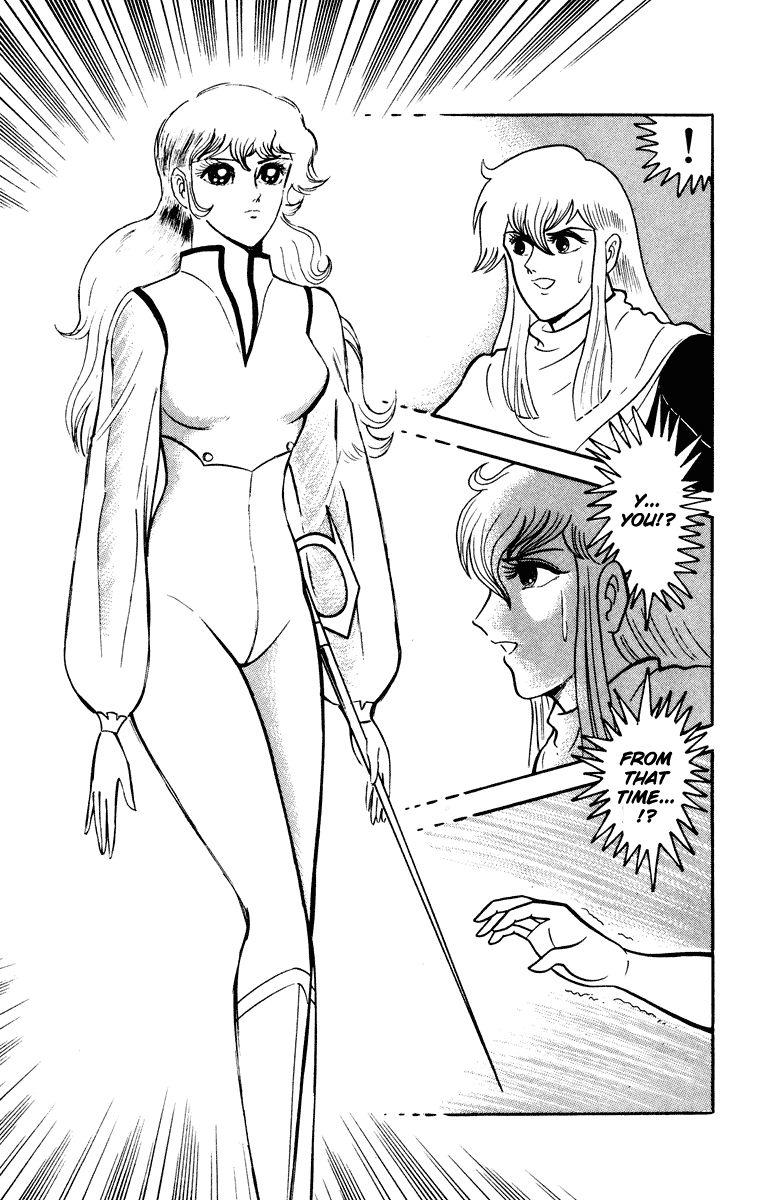 Cinderella Kishi 2 Page 2