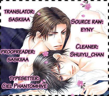 Danshaku no Aijin 1 Page 1