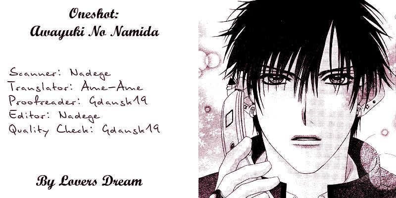 Awayuki no Namida 0 Page 1