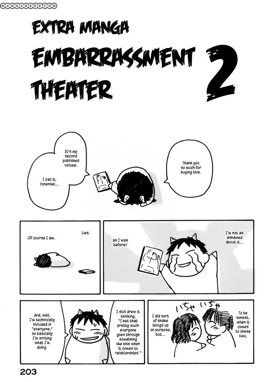 Yonensei 6.5 Page 1